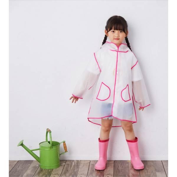 Children Rain Coat (Unisex)