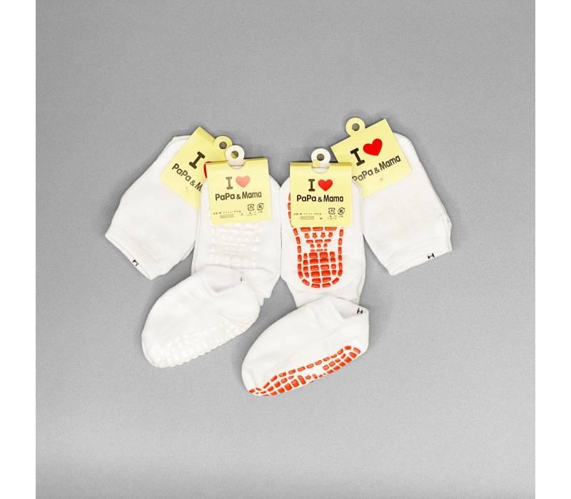 Anti-Slip Socks (Unisex)