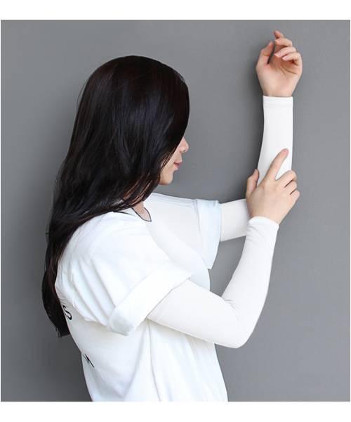 UV Protector Arm Sleeve